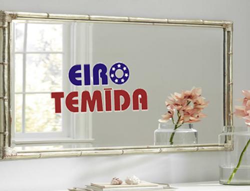 Eiro Temīda spoguļa domēns